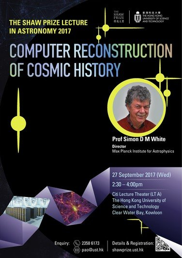 """Computer Reconstruction of Cosmic History"" 海报"