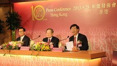 Announcement Press Conference 2013