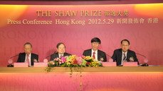 Announcement Press Conference 2012