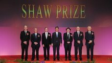Award Presentation Ceremony 2013