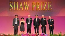 Award Presentation Ceremony 2012
