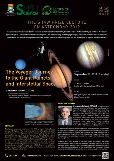 "Poster of ""The Voyager Journey to the Giant Planets and Interstellar Space"""