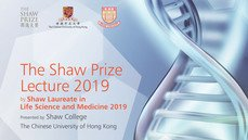 The Shaw Prize Lecture in Life Science and Medicine 2019