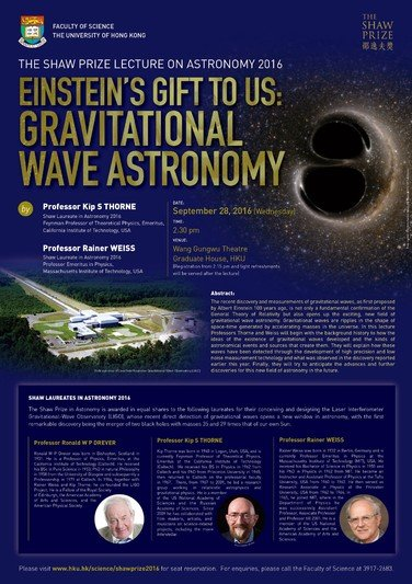 """Einstein's Gift to Us: Gravitational Wave Astronomy"" 海报"