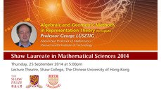 The Shaw Prize Lecture in Mathematical Sciences 2014