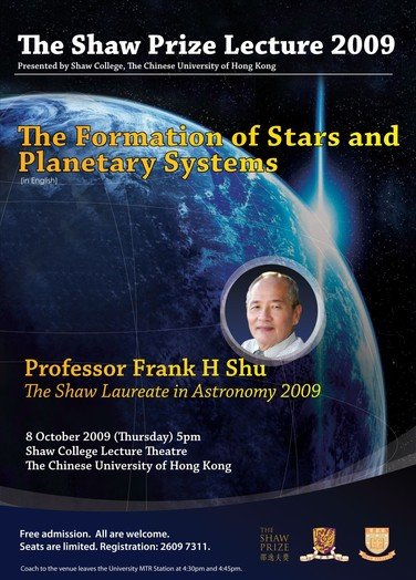 """The Formation of Stars and Planetary Systems""海報"