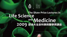 The Shaw Prize Lecture in Life Science and Medicine 2009