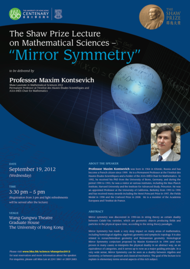 "Poster of ""Mirror Symmetry"""