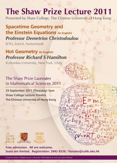 """Spacetime Geometry and the Einstein Equations"" and ""Hot Geometry"" 海報"