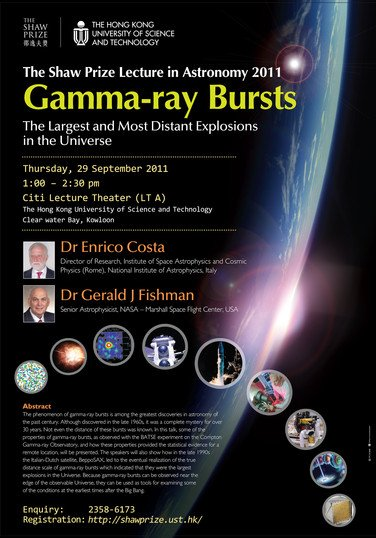 """Gamma-ray Bursts: The Largest and Most Distant Explosions in the Universe"" 海报"