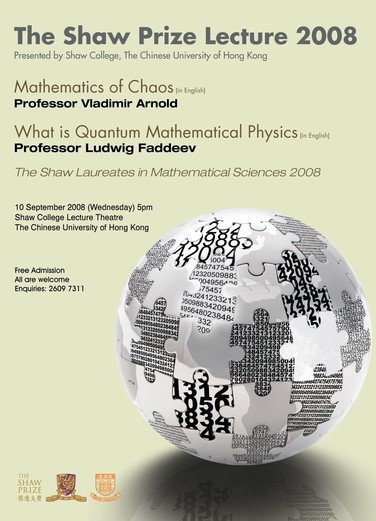 "Poster of ""Mathematics of Chaos"" and ""What is Quantum Mathematical Physics"""