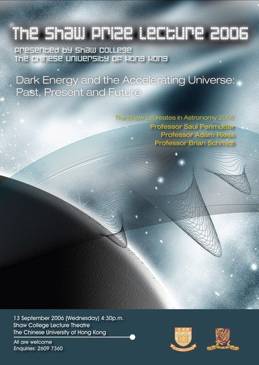 "Poster of  ""Dark Energy and the Accelerating Universe: Past, Present and Future"""