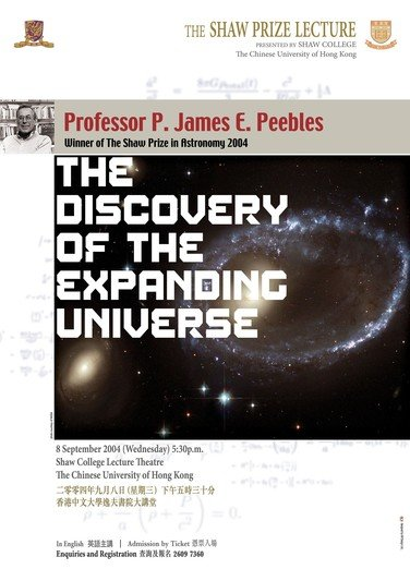 "Poster of  ""The Discovery of the Expanding Universe"""