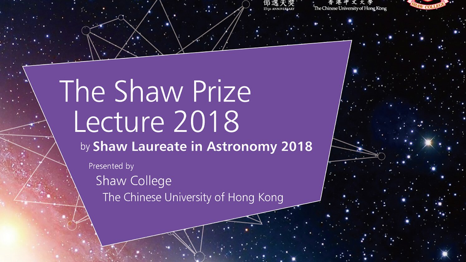 The Shaw Prize Lecture 2018 by Shaw Laureate in Astronomy 2018