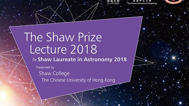 Shaw Lectures - Astronomy