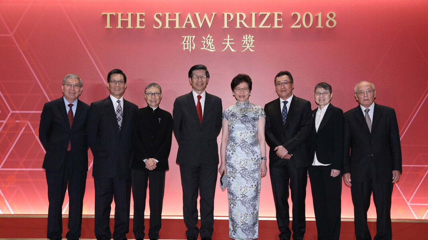 The Shaw Prize Award Presentation Ceremony 2018