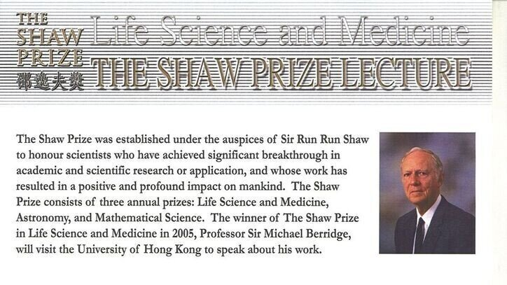 The Shaw Prize Lecture in Life Science and Medicine 2005