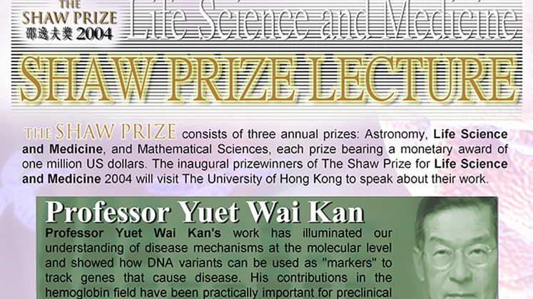 The Shaw Prize Lecture on Life Science and Medicine 2004