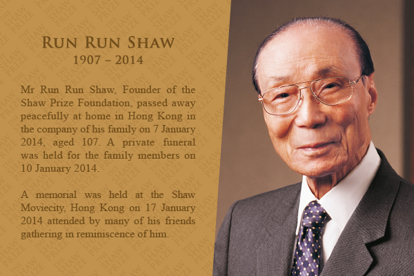 Memorial for Mr Run Run Shaw