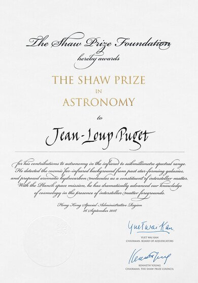 The Cert of Astronomy